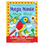 Libro-de-activiaddes-Mega-Mente-español-e-ingles
